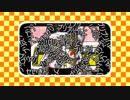 グルメレースの先進国的パーフェクトヒカキングルメレース生活教室グルメレースの先進国的パーフェクトヒカキングルメレース生活教室