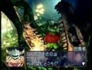実況◆玉繭物語◆part15 thumbnail