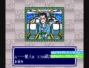 チーム・ガメオ部屋放送「爆弾と鉄道と料理(他」03