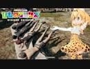 【PUBG】ゆかマキの狩られる側のPUBG#4【VOICEROID実況】