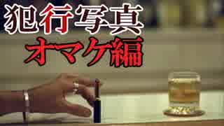 【実況】実写×ノベル×撮影…?アイドルの写真集を作る オマケ編