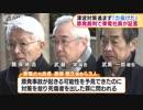 東電社員が証言 津波対策進まず「力抜けた」