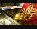 【ソ・ラ・ノ・ヲ・ト】「光の旋律」をホルン五重奏にして今更吹いてみた。【Kalafina】