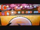 太鼓の達人のテスト動画