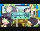 謎を解き明かし、生還する。2Dドットゲームaxiom verge 京町セイカ実況プレイpart4