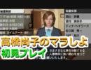 「高橋尚子のマラソンしようよ!」をしようよ!~1年目~part9【マラソン版サカつく】