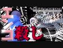 【ハッカーズメモリー】実況人生初のエンコ殺しステージに突入!#89【デジモン】
