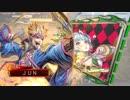 【三国志大戦】自称・鬼才の戦 62戦目 vs呉群2色【対覇者地位ランカー/戦友企画・第四回呉民の戦友対戦会】