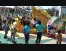 """【鈴鹿サーキット】""""ぶんぶんうんどうかい""""が中止になり、コチラファミリーのキャラクターと遊ぶあい♥お姉さんと""""ビーハッピー""""のポーズを練習したよ!お出かけ 遊園地 イベント"""