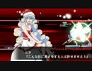 スーパーロボット大戦X-Ω 征覇VS 28-C 大器ユニットなし(FULLAUTO)