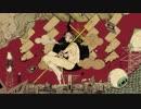 【ニコカラ】迫害の鳥居(on_vocal)