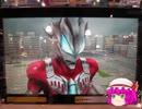 『ゆっくり実況』ウルトラマンフュージョンファイト!2 Part67