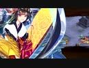 【城プロ:RE】儚き栄華と夢枕-絶弐- 【3人 平均Lv87.3、平均レア7.6】