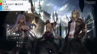 【シャドバ】ギルド争乱編 ~イザベル編~ part.3【新ストーリー】