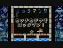 勇者の暇潰し☆【実況】ロックマン9~カッチカチやぞロックマン!~