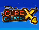 キューブクリエイターXをいい大人達が本気で遊んでみた。完結編【実況】