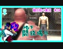 ★龍が如くHD★熱き世界!極道デビュー!★実況#24★