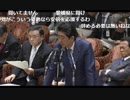 20180411衆院・予算委員会抜粋  安倍総理vsトーンダウン枝野(立憲)