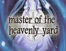 【KAITO ft. MEIKO V3】master of the heavenly yard【VOCALOIDカーバ】