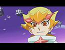 遊☆戯☆王VRAINS 047「帰って(かえって)きたPlaymaker(プレイメーカー)」 thumbnail