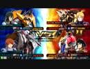 【EXVSMBON】バンシィ・ノルン視点その15 【シャッフル】