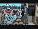第80位:チーム湯豆腐のぶらり下呂の旅 01 thumbnail
