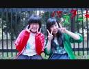 【小桜と佐々木】バスター!【踊ってみた】