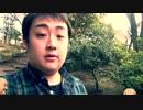 荒谷竜太のおもしろ動画:孤独な一人散歩