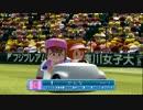 実況パワフル淫夢クッキー☆野球