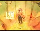 【MV】灰色ブルーム【オリジナル】