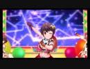 【デレステMV】及川雫 な ミツボシ☆☆★【第7回CG総選挙】