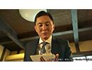 第56位:孤独のグルメ Season7 第2話 2018/4/13放送分