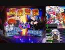 CR魔法少女リリカルなのは MTB 魔法戦闘 01回目