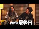 魚拓&ヒカルのライターナイトスクープ 第13回