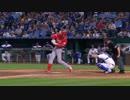 【MLB】大谷翔平 4打数1安打&初敬遠 全打席まとめ 【Sho Time】