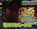 閉店くんがGO3 #25【無料サンプル】