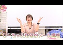 第35位:井澤詩織のしーちゃんねる 第73回 thumbnail