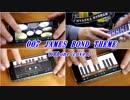 スマホアプリで「007のテーマ」演奏してみた【iPhone Band】JAMES BOND THEME cover(「しゃべくり007」OP曲)【GarageBand】