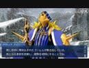 【実況プレイ】Fate/Grand Order Lostbelt No.1 獣国の皇女(21)