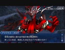 【実況プレイ】Fate/Grand Order Lostbelt No.1 獣国の皇女(23)