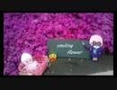 【巡音ルカ】smiling flower【オリジナル】