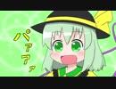 【東方手書き】パラダイス幻想郷4コマ【その2】