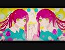MV - ギミック / *Luna feat.AZUKI & MATCHA