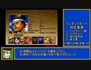 【SS】バーチャファイターリミックス_8段RTA _04:22_AKIRA