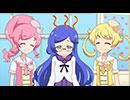 第66位:キラッとプリ☆チャン 第2話「フラワーショップでプリ☆チャンやってみた!」