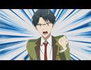 多田くんは恋をしない 第2話「まぁ、間違っちゃいない」