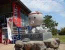 第58位:【ゆっくり】徒歩で日本一周part276【豊後高田→国東】 thumbnail