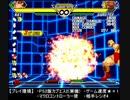 CAPCOM VS SNK2 カプエス2 TASさん向けコンボ動画 SNK編 Part.6 舞&キム