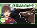 【Ampu-Tea】これぞ、ばあ茶るYouTuber! thumbnail