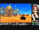 メタルマックス4(スーパー) ハンターソロLv99 DLCなし+α縛り ラスボス戦